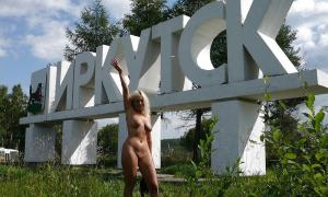 Симпатичная жена блондинка из Иркутска 1 фото