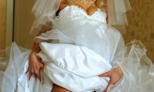 Интимное невеста 193