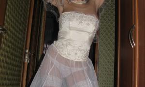 Интимное невеста 239