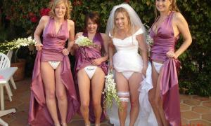 Интимное невеста 519